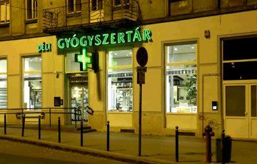 Budapest egyik legmodernebb patikája! – Déli Gyógyszertár!